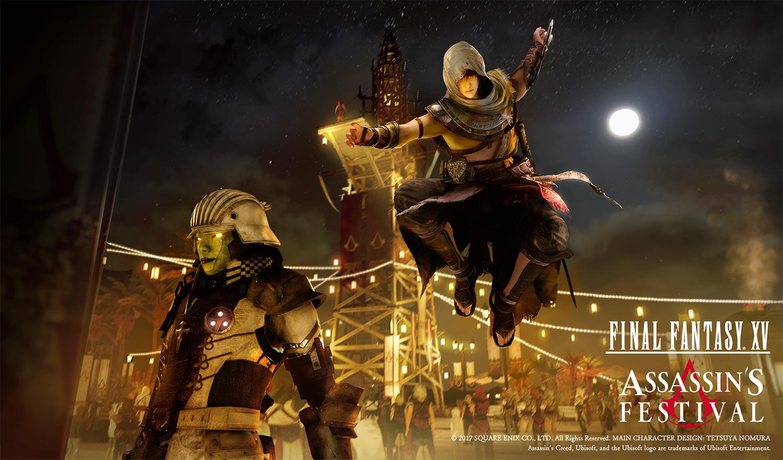 FF XV Assassin's Festival, la collaboration Ubisoft-Square Enix